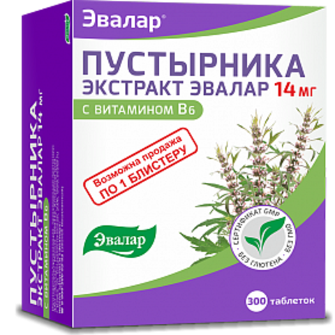 Пустырника экстракт Эвалар №300