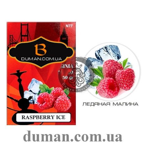 Balli RASPBERRY ICE (Балли Лед Малина)