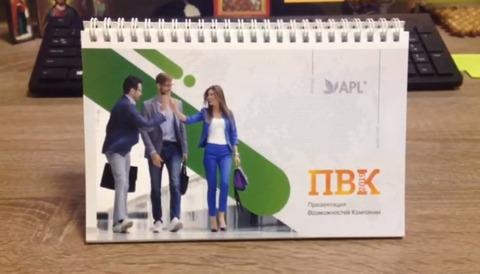 Настольная папка-ПВК