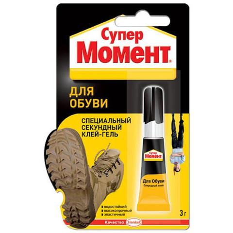 Клей-гель для обуви Супер Момент специальный Секундный 3 г
