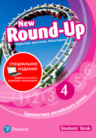 Round Up Russia 4Ed new 4 Student's book