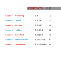 Easy Steps to Chinese for Kids (English Edition) Workbook 4b