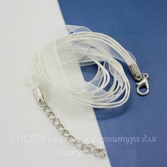 Шнур с замком и цепочкой белый (капрон + вощеный шнур) 42 см