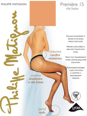 Женские колготки Premiere 15 Vita Bassa Philippe Matignon