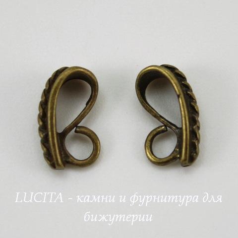 "Бейл с петелькой ""Плетенка"" 12х7х5 мм (цвет - античная бронза)"