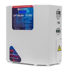 Стабилизатор Энерготех OPTIMUM+ 15000