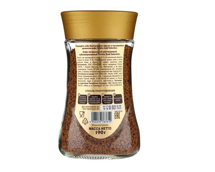 цена Кофе растворимый Tchibo Gold Selection, 190 г стеклянная банка