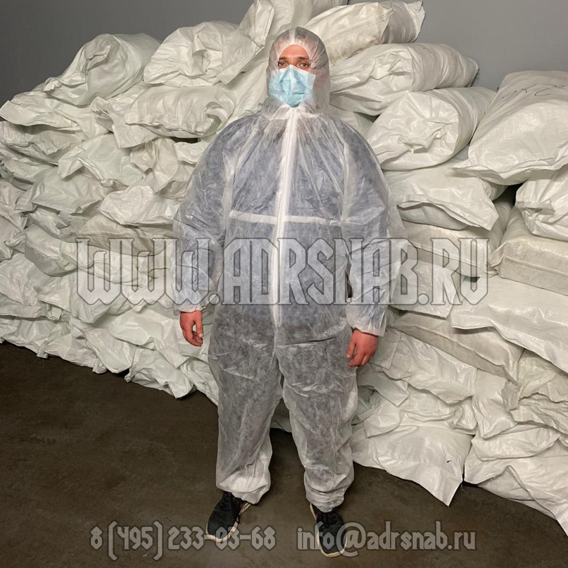 Комбинезон (костюм) защитный Каспер из спанбонда