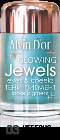 Alvin D`or Тени-пигмент для век Jewels  тон 03  AES-17 ,3г