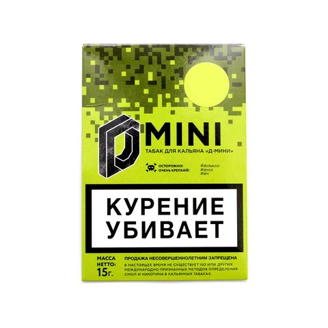 Табак для кальяна D Mini PassionFruit (Маракуйя) 15 г.