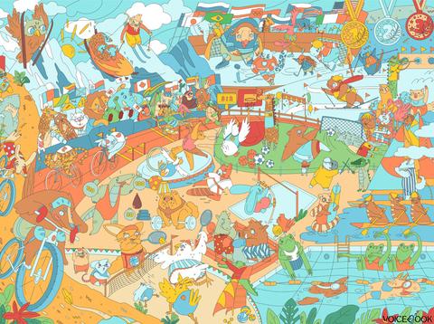 «Спорт: Олимпийские игры», гигантская раскраска, формат А0