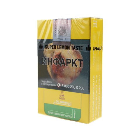 Табак Al Fakher Super Lemon Mint (Лимон Мята) 50 г