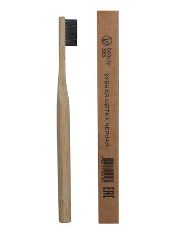 Beauty 365 Зубная щетка из бамбука с угольным напылением (черная)