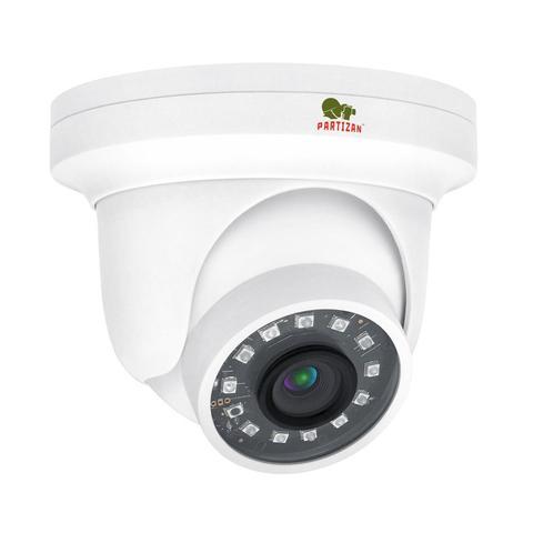 IP-камера купольная 2МП Partizan IPD-2SP-IR v2.7 (82016)