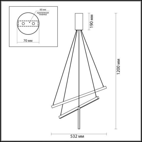 Подвесной светильник 3860/39L серии COMETA