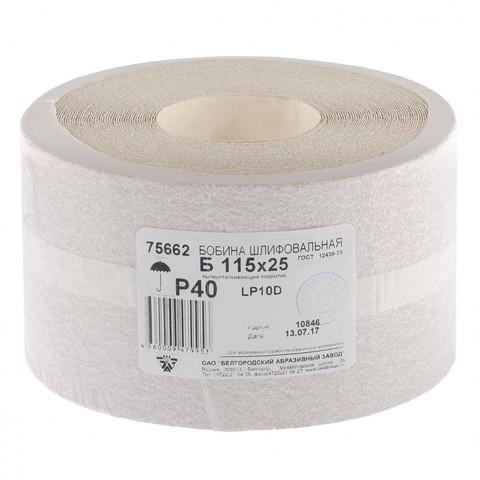 Шкурка на бумажной основе, LP10D, зернистость Р 40, рулон 115 мм х 25 м,