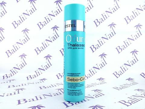 Estel, Estel, OTIUM THALASSO SEBO-CONTROL Минеральный шампунь для волос, 250 мл