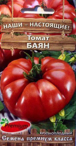 Семена Томат Баян, ОГ