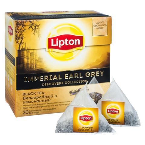Чай Lipton Imperial Earl Grey черный с бергамотом 20 пакетиков