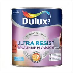 Краска для Гостиной и офиса Dulux Ultra Resist BM (прозрачный)