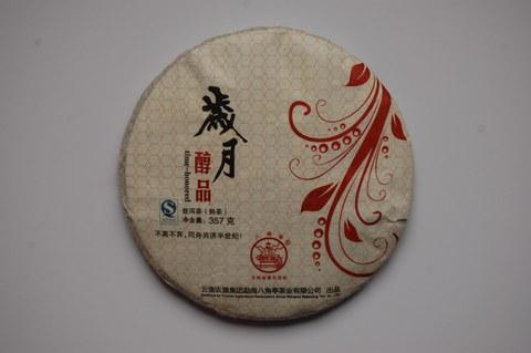 Шу Пуэр Ли Мин 2014 год, блин 357 грамм