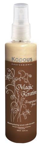 Реструктурирующая сыворотка с кератином, Kapous Magic Keratin,200 мл.