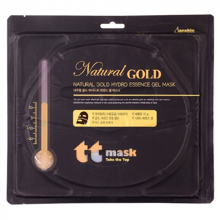 Гидрогелевые маски Маска для лица ANSKIN гидрогелевая с золотом Natural Gold Hydro Essence Gel Mask 70g 32423423424.jpg