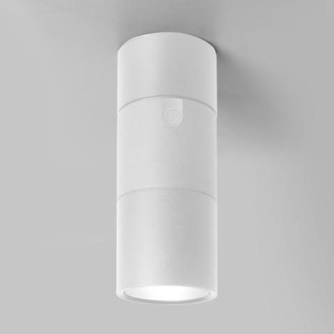 Потолочный светильник Molto Luce Dash DC