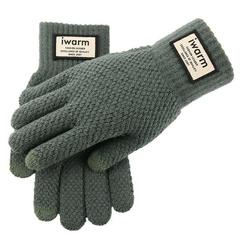 Вязаные мужские перчатки с тачскрином (Перчатки для сенсорных экранов) болотные