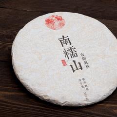 """""""Нань Но Шань Гу Шу"""", Шу Пуэр, 2012 год"""