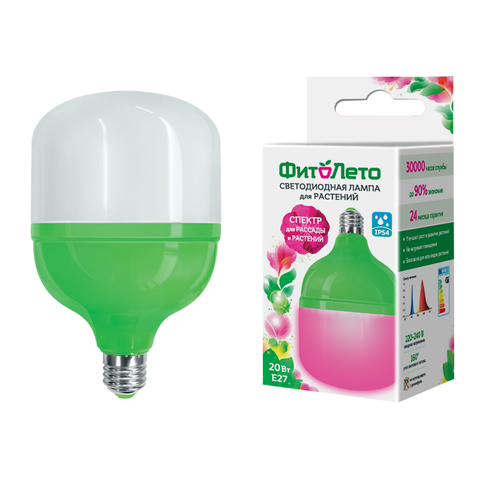 LED-M80-20W/SPSB/E27/FR PLS55GR Лампа светодиодная для растений, IP54. Форма