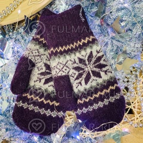 Варежки шерстяные вязаные Большая Снежинка (цвет: Фиолетовый)