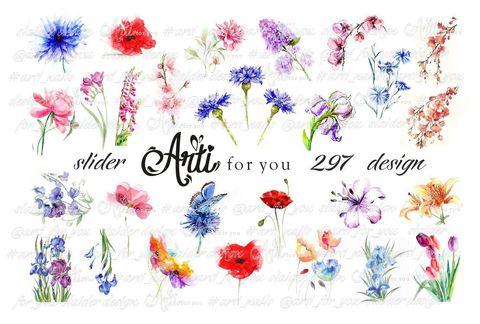 Слайдер Arti for You №297