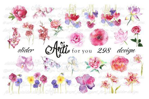 Слайдер Arti for You №298