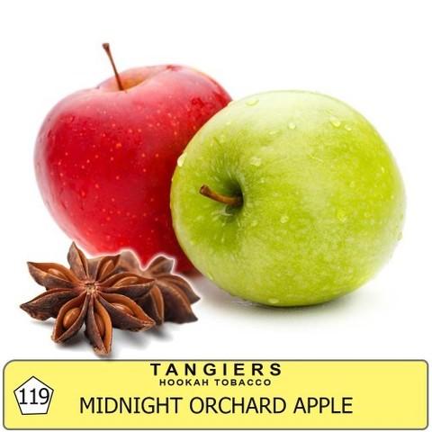 Табак Tangiers Kosmik - Midnight Orchard Apple T119 (Танжирс Пряное Яблоко) |Noir 20г