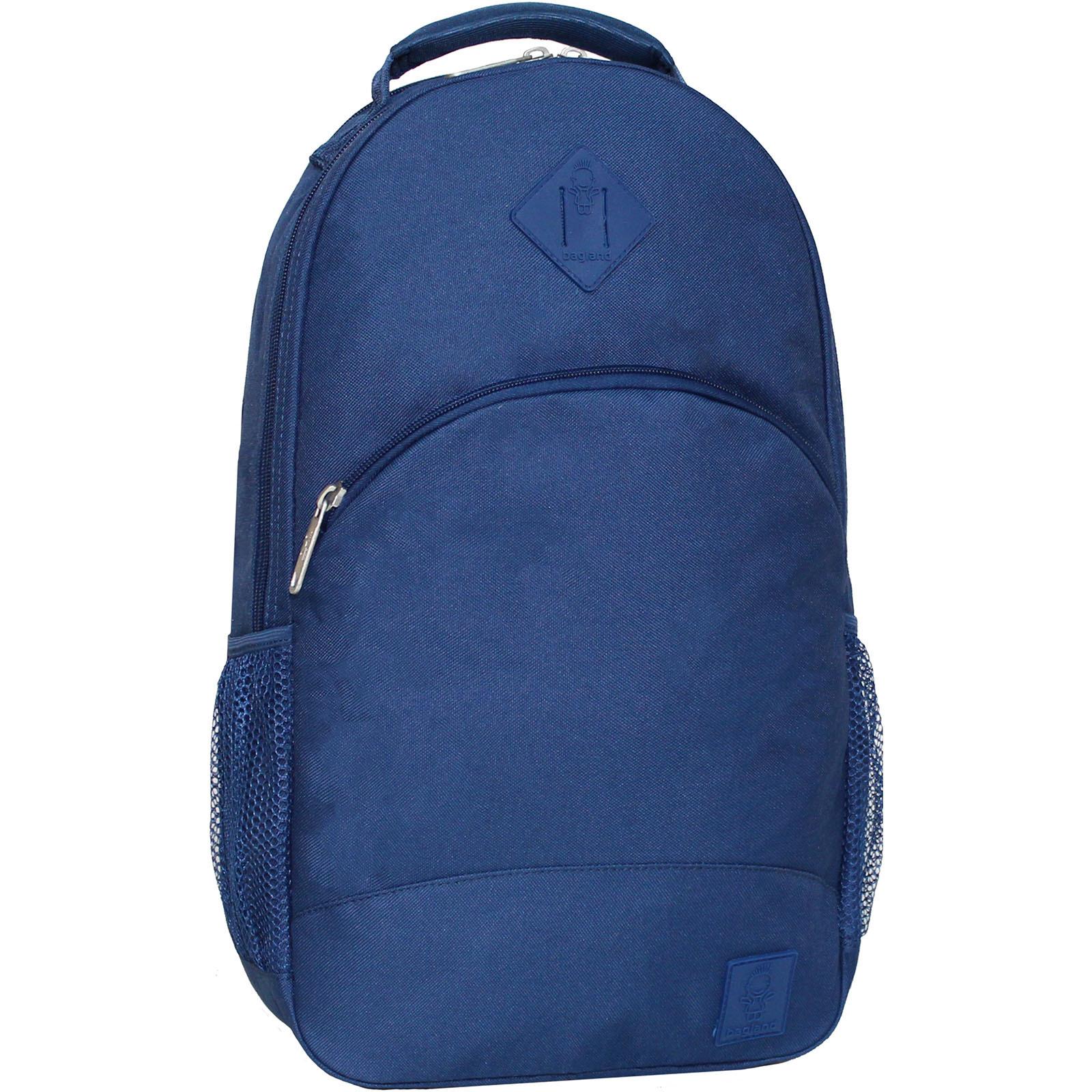 Рюкзаки для ноутбука Рюкзак Bagland UltraMax 20 л. Синий (00534662) IMG_1572.JPG