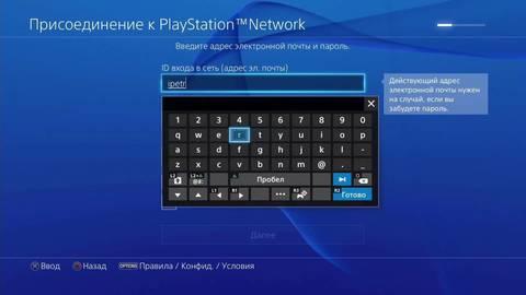 Настройка учетной записи, приставок, аксессуаров Sony PSN, Xbox, NS - выезд мастера на дом