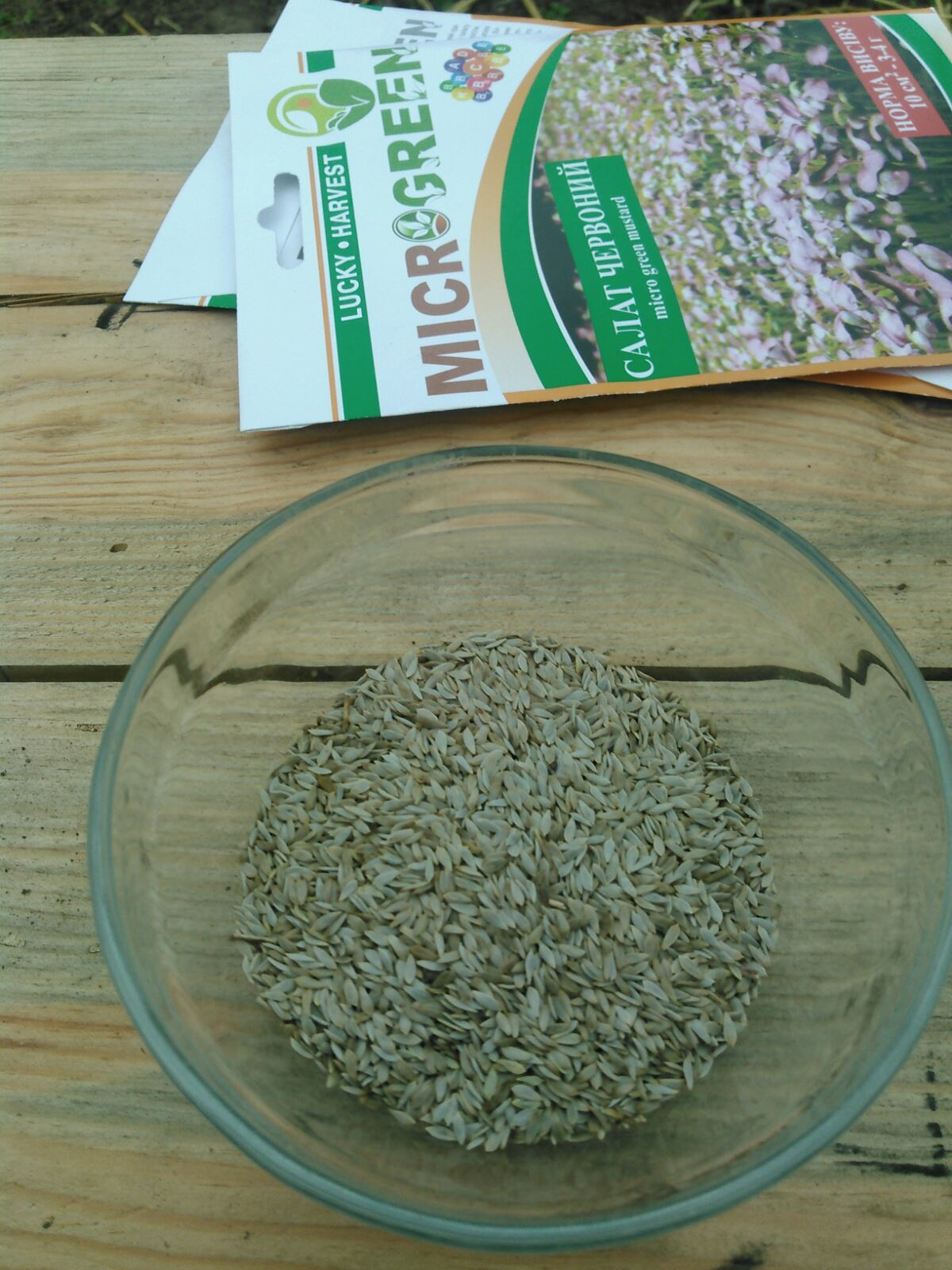 Семена Микрозелени Салат Красный, 5 г. LUCKY HARVEST (Украина)