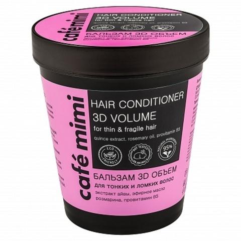 Cafe mimi Бальзам 3D Объём для тонких и ломких волос (стакан) 220мл