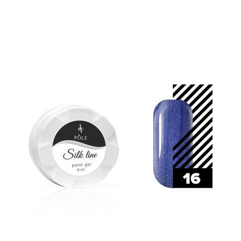 Гель-краска для тонких линий POLE Silk line №16 фиолетовый металлик (6 мл.)