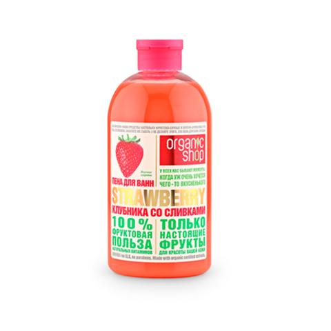 Пена для ванн Клубника со Сливками   Organic Shop