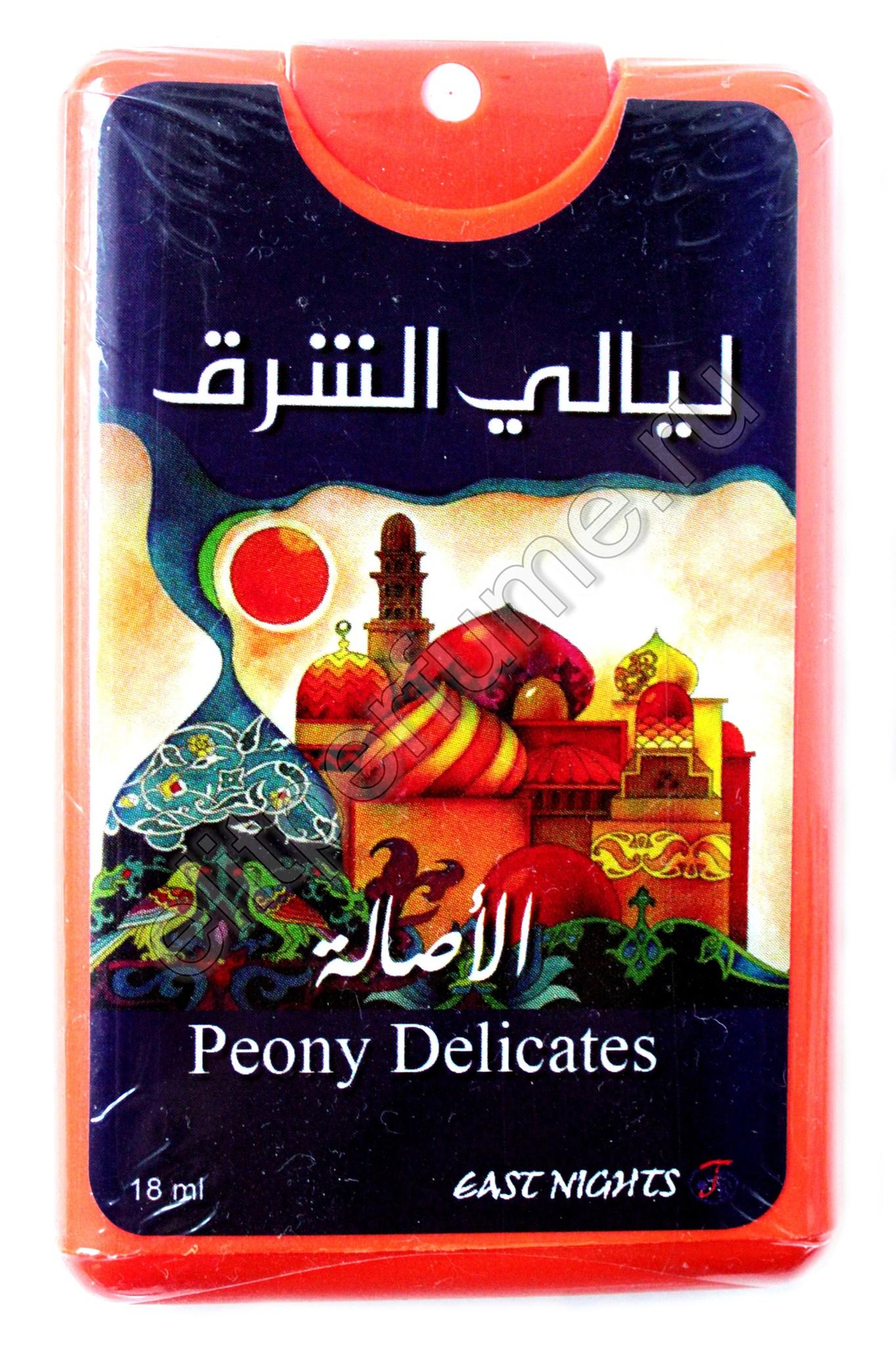 Peony Delicates натуральные масляные духи «Нежный пион» 18 мл