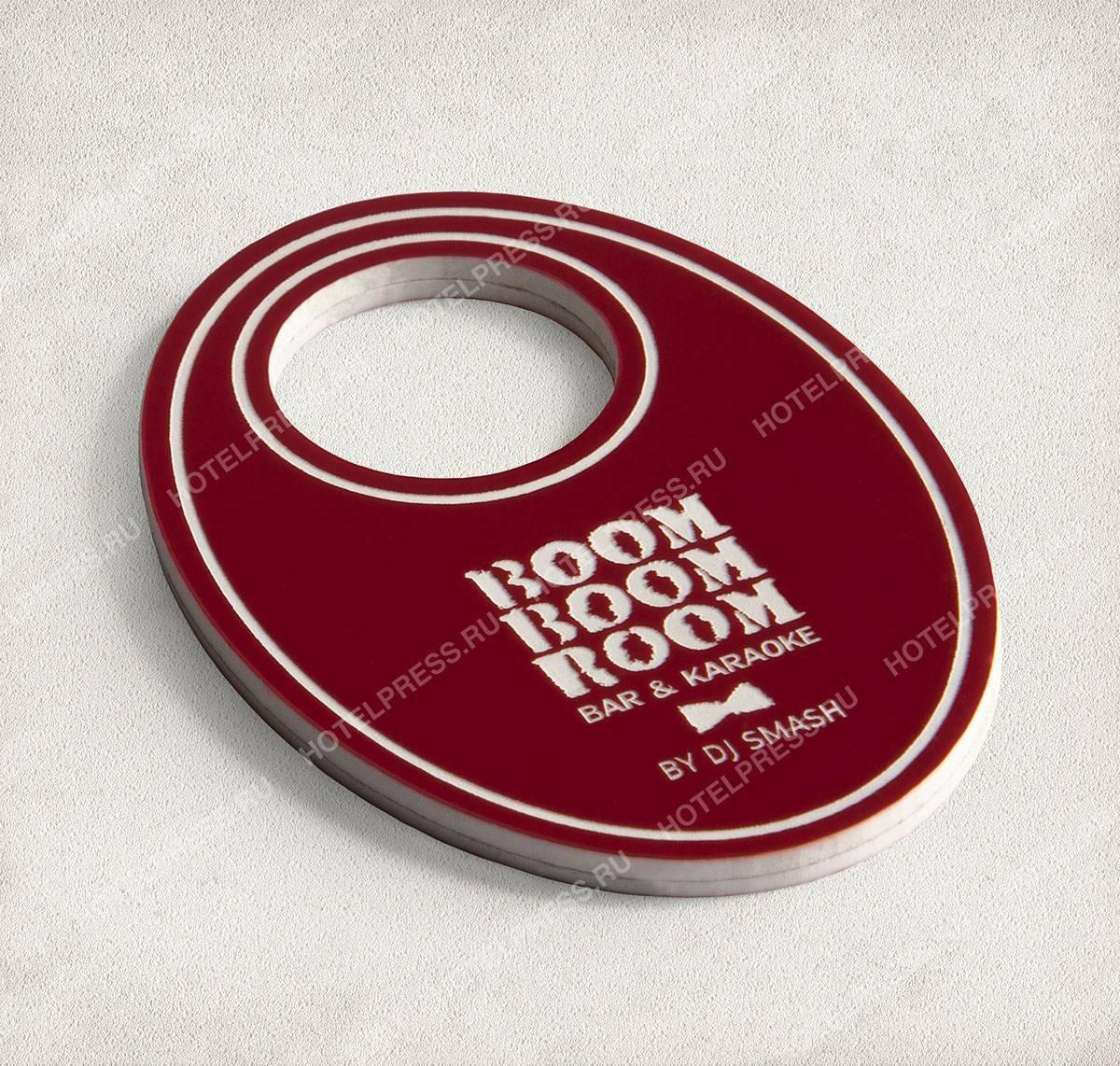 """Двухсторонний номерок бара караоке """"Boom Boom Room by Dj Smash"""""""