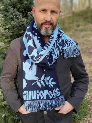 Winter Evening - blue tones No. 3.1 (Fringed Scarf)