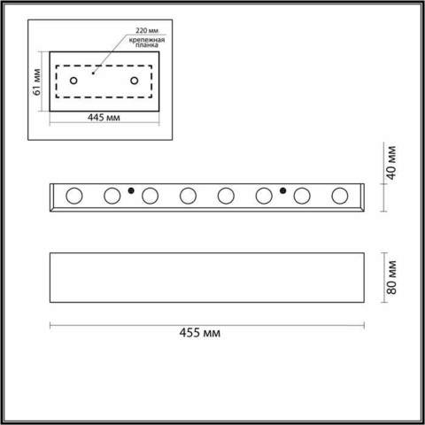Настенный LED светильник 4217/16WL серии MAGNUM