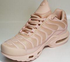 Найк женские кроссовки Nike Air Max TN Plus