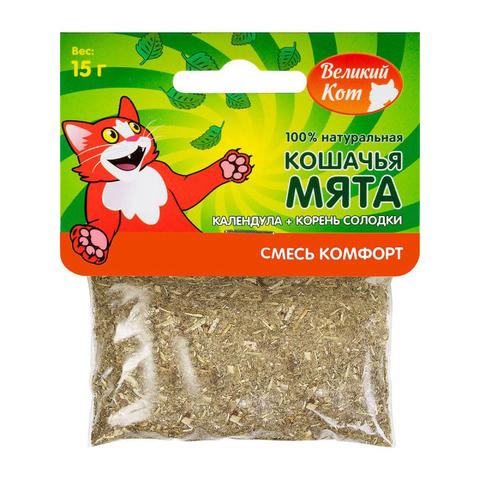 Великий кот смесь Комфорт (кошачья мята, календула, корень солодки) 15г