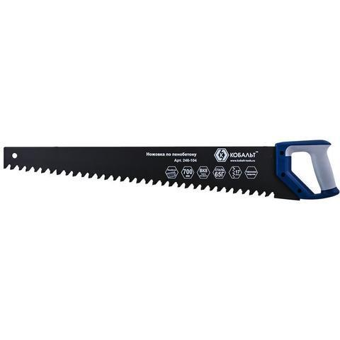 Ножовка по пенобетону КОБАЛЬТ 700 мм, 1 TPI, тефлоновое покрытие твердосплавные напайки на (246-104)