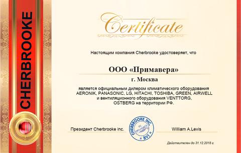 Сплит AERONIK ASI-07HS4/ASO-07HS4