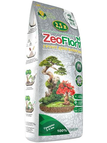 Влагорегулирующий грунт для бонсай 2.5 л ZeoFlora